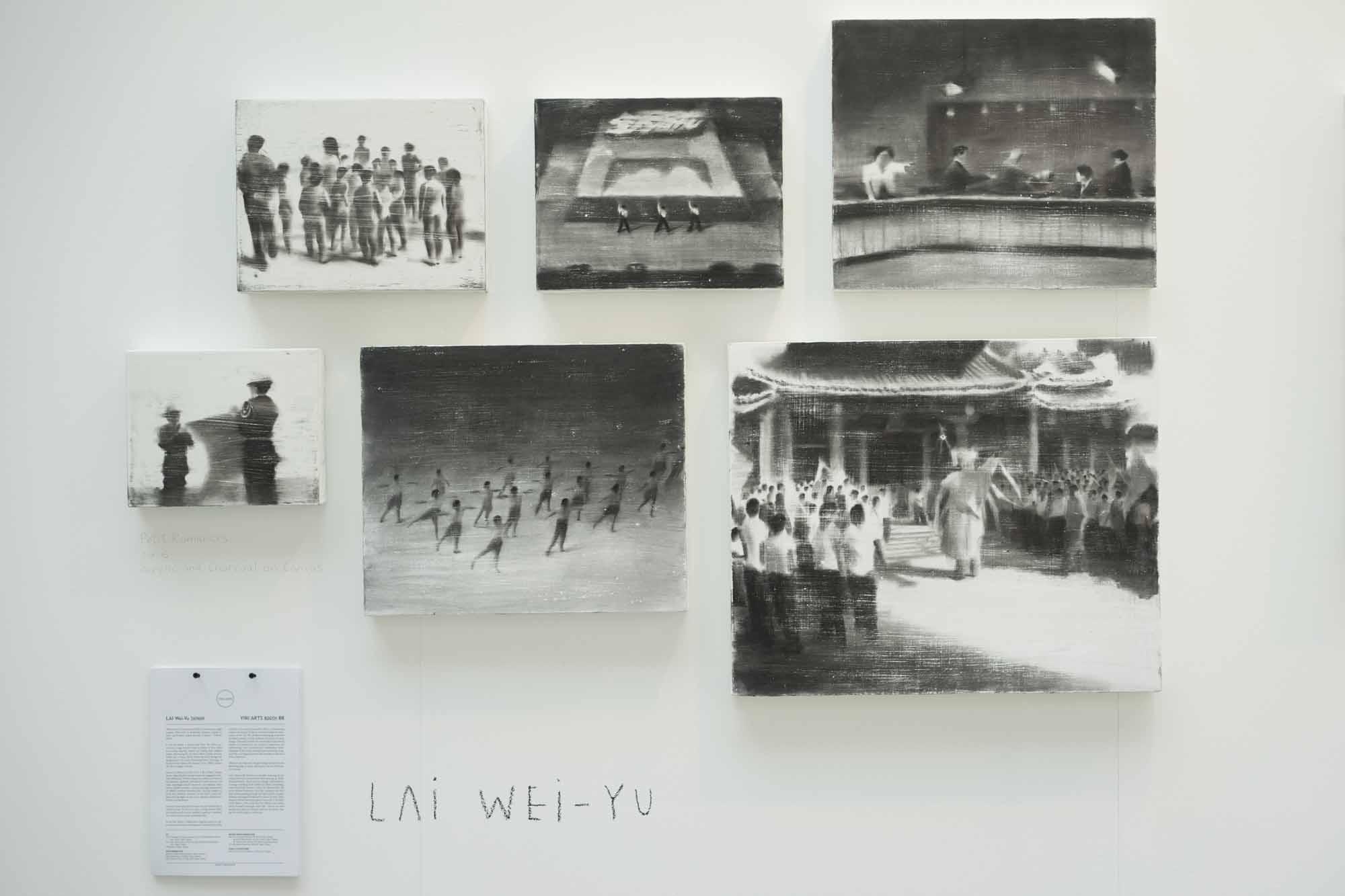 Lay-Wei-Yu